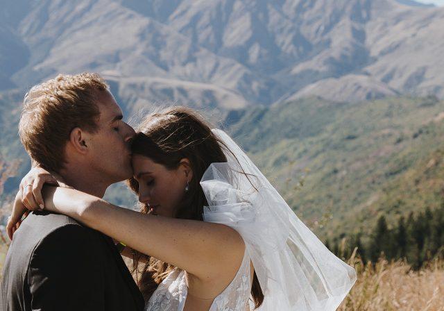 Amelia-Fullarton_Byron-Bay-Weddings